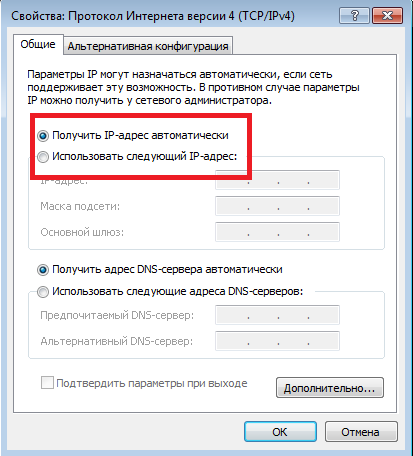 Igorka: Как настроить DynDNS для