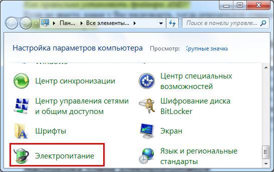248-chto-delat-posle-ustanovki-windows-4.jpg