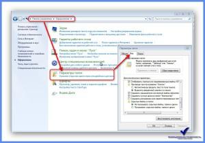Как восстановить редактированные файлы на флешке