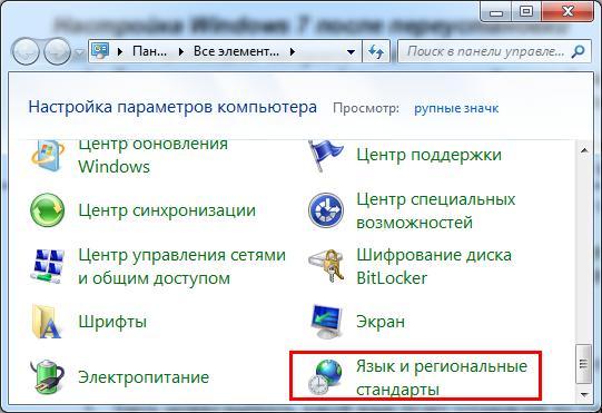 gscreenshot-d-687x723.jpg