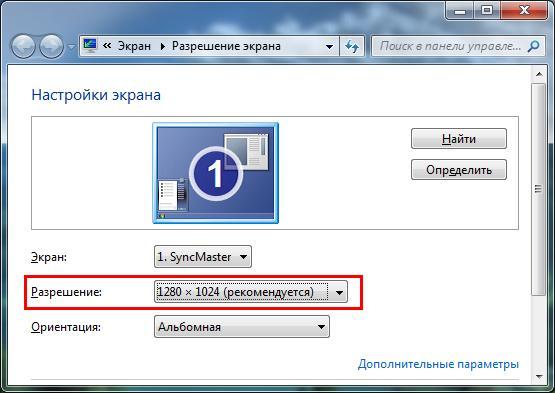 sscreenshot-c-506x325.jpg
