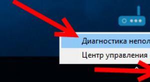 Компьютерный блог артура артурова
