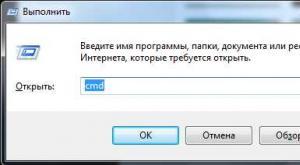 Как отформатировать диск или запустить проверку диска с помощью командной строки