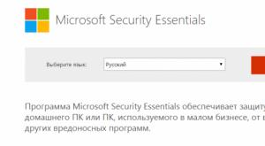 Программа-защитник для операционной системы Windows