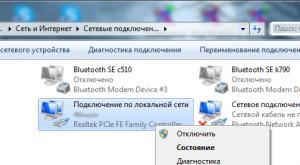 Как включить и настроить WiFi на Ноутбуке