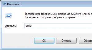Команды для поддержки файловой системы