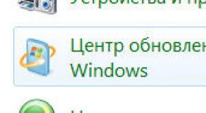 Почему вам стоит использовать автоматическое обновление Windows
