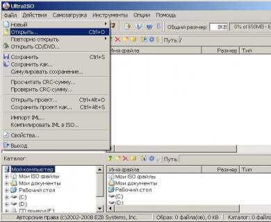 WinToFlash - установка Windows c флешки на компьютер