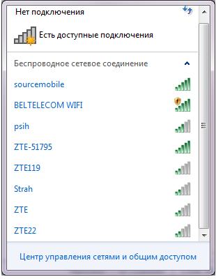 Как узнать пароль от WiFi-роутера вашего соседа