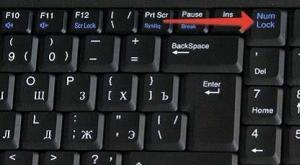 Расскажем о том, как включить клавиатуру на ноутбуке